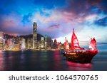 victoria harbour hong kong... | Shutterstock . vector #1064570765
