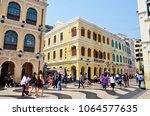 macau  china  mar 31  2018 ... | Shutterstock . vector #1064577635