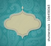 frame in the indian style in...   Shutterstock .eps vector #106458365
