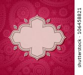 frame in the indian style in... | Shutterstock .eps vector #106458821