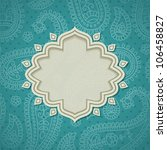 frame in the indian style in... | Shutterstock .eps vector #106458827