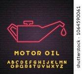 motor oil sign neon light... | Shutterstock .eps vector #1064590061