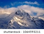 looking at the pointe d'ar... | Shutterstock . vector #1064593211