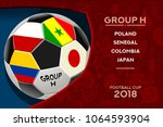 russia world cup 2018 football. ... | Shutterstock .eps vector #1064593904