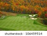 Autumn Mountain Golf Course