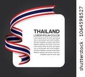 thailand flag background   Shutterstock .eps vector #1064598527