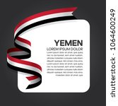 yemen flag background | Shutterstock .eps vector #1064600249