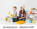 mother and small son with... | Shutterstock . vector #1064611439