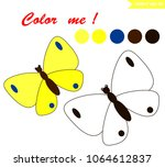 simple butterfly coloring page... | Shutterstock .eps vector #1064612837