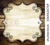 abstact wooden background  3d... | Shutterstock . vector #1064626769