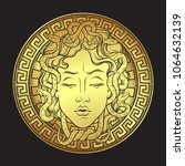 medusa gorgon golden head on a... | Shutterstock .eps vector #1064632139