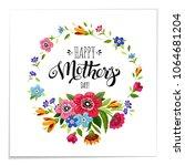 elegant lettering happy mothers ... | Shutterstock .eps vector #1064681204