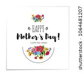 eelgant greeting card with... | Shutterstock .eps vector #1064681207