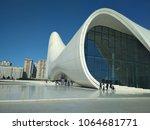 baku  azerbaijan   april 08 ... | Shutterstock . vector #1064681771