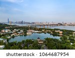bird view at wuhan city china | Shutterstock . vector #1064687954