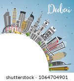 dubai uae city skyline with... | Shutterstock .eps vector #1064704901