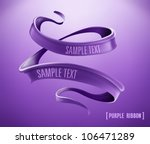 purple ribbon. vector | Shutterstock .eps vector #106471289