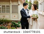 wedding photo shooting. bride...   Shutterstock . vector #1064778101