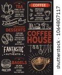 coffee restaurant menu. vector... | Shutterstock .eps vector #1064807117