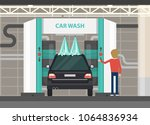 vehicle at self washing center... | Shutterstock .eps vector #1064836934