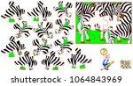 logic puzzle game for children... | Shutterstock .eps vector #1064843969