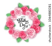 happy mother's day background ... | Shutterstock .eps vector #1064880281