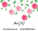 happy mother's day greeting... | Shutterstock .eps vector #1064880464