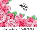 happy mother's day banner... | Shutterstock .eps vector #1064880689