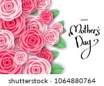 happy mother's day greeting... | Shutterstock .eps vector #1064880764