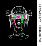 multi colored drawing of a... | Shutterstock .eps vector #1064893364