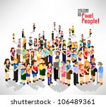 a large group of people gather... | Shutterstock .eps vector #106489361