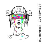 multi colored drawing of a... | Shutterstock .eps vector #1064894834