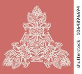 hand drawn doodle ornamental... | Shutterstock .eps vector #1064896694