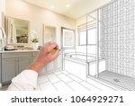 hand drawing custom master... | Shutterstock . vector #1064929271