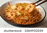 egg noodle mixed seafood ... | Shutterstock . vector #1064932034