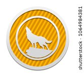 wolf. simple icon. gray icon in ... | Shutterstock .eps vector #1064984381