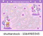 find the right path from... | Shutterstock .eps vector #1064985545