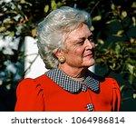 washington  dc.  usa  november... | Shutterstock . vector #1064986814