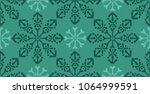 seamless arabic ornament. hand... | Shutterstock .eps vector #1064999591