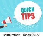 male hand holding megaphone...   Shutterstock .eps vector #1065014879