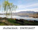 Varese Lake  Italy  April 06 ...