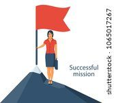 successfull mission.... | Shutterstock .eps vector #1065017267