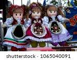 handmade hungarian  dolls in...   Shutterstock . vector #1065040091