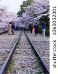 Small photo of Kyoto/Japan-3 28 2018;Keage incline with cherry blossoms.