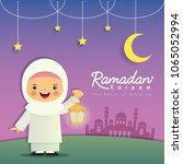 ramadan greeting card. cute... | Shutterstock .eps vector #1065052994