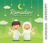 ramadan greeting card. cute... | Shutterstock .eps vector #1065052997
