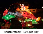 ST. LOUIS - JULY 1: The Lantern Festival is on exhibition at the Missouri Botanical Garden on July 1, 2012 in St. Louis. The garden displays 26 Chinese lantern structures, running till August 19, 2012 - stock photo