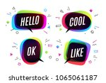 set. banner  speech bubble ... | Shutterstock .eps vector #1065061187