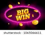 big win retro banner glowing... | Shutterstock .eps vector #1065066611