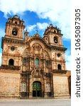 iglesia de la compania de jesus ... | Shutterstock . vector #1065087305